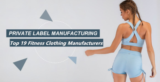 19 Recommended Fitness Clothing Manufacturers Across The Globe [2021]